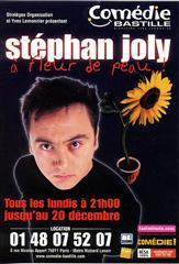 Stéphan Joly – A Fleur de peau