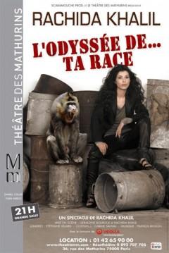 Rachida Khalil – L'Odyssée de ta race