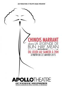 Bun Hay Mean – Chinois marrant